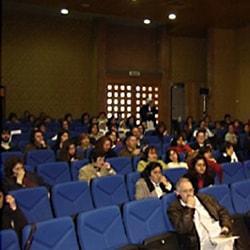 Auditorio Clínica La Familia