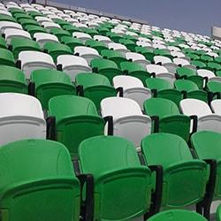 Estadio Al Ahli Doha