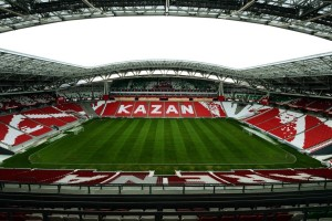 The Spanish team will play at KAZAN ARENA