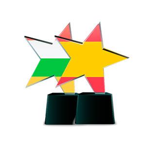 Preis für kleine und mittlere Unternehmen LA RIOJA. Finalist bei der nationalen Auszeichnung mit dem PREIS DES JAHRES FÜR KLEINE UND MITTLERE UNTERNEHMEN